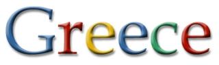 Griechenlandschriftzug Google